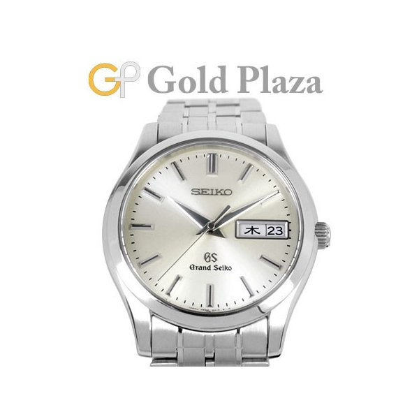 グランドセイコー 腕時計 GS SBGT005 デイデイト ヘリテージコレクション SS メンズ クォーツ シルバー文字盤 9F83