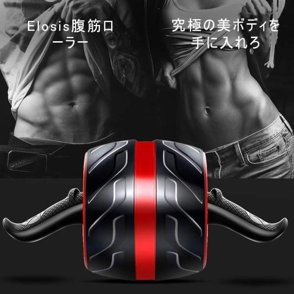 腹筋ローラー 最新強化版エクササイズローラー アブホイール 自動リバウンド式 超静音 腹筋トレ スリムトレーナー 取り付け簡単 膝マット付き|goldriver|02