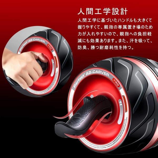 腹筋ローラー 最新強化版エクササイズローラー アブホイール 自動リバウンド式 超静音 腹筋トレ スリムトレーナー 取り付け簡単 膝マット付き|goldriver|04