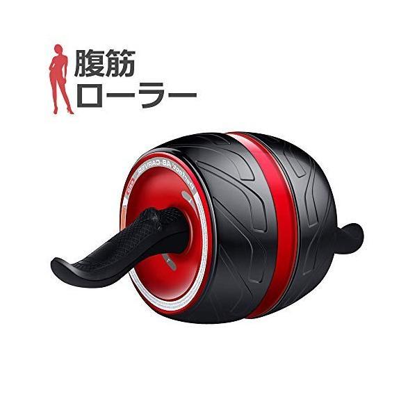 腹筋ローラー 最新強化版エクササイズローラー アブホイール 自動リバウンド式 超静音 腹筋トレ スリムトレーナー 取り付け簡単 膝マット付き|goldriver|05