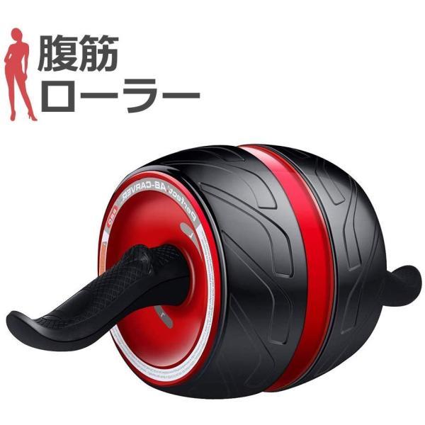 腹筋ローラー 最新強化版エクササイズローラー アブホイール 自動リバウンド式 超静音 腹筋トレ スリムトレーナー 取り付け簡単 膝マット付き|goldriver|07
