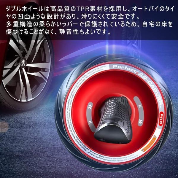 腹筋ローラー 最新強化版エクササイズローラー アブホイール 自動リバウンド式 超静音 腹筋トレ スリムトレーナー 取り付け簡単 膝マット付き|goldriver|08