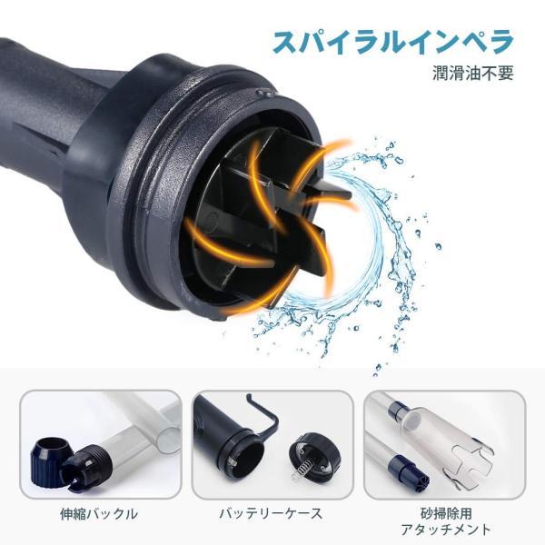 水交換ポンプ水槽清掃ポンプクリーナーポンプ水槽掃除機電動式長さ調整水替え砂掃除魚糞清掃アクアリウム用
