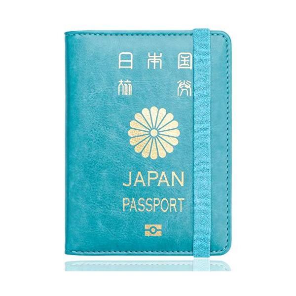 WALNEW RFID パスポートカバー パスポートホルダー パスポートケース スキミング防止 ベルト付き 旅行パスポート 財布 ウォレット goldriver