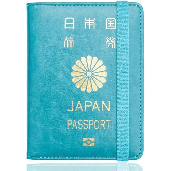 WALNEW RFID パスポートカバー パスポートホルダー パスポートケース スキミング防止 ベルト付き 旅行パスポート 財布 ウォレット goldriver 05