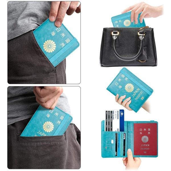 WALNEW RFID パスポートカバー パスポートホルダー パスポートケース スキミング防止 ベルト付き 旅行パスポート 財布 ウォレット goldriver 06