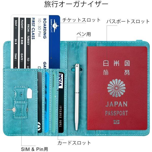 WALNEW RFID パスポートカバー パスポートホルダー パスポートケース スキミング防止 ベルト付き 旅行パスポート 財布 ウォレット goldriver 07
