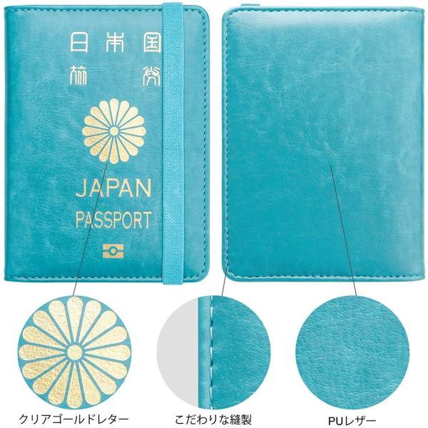 WALNEW RFID パスポートカバー パスポートホルダー パスポートケース スキミング防止 ベルト付き 旅行パスポート 財布 ウォレット goldriver 08