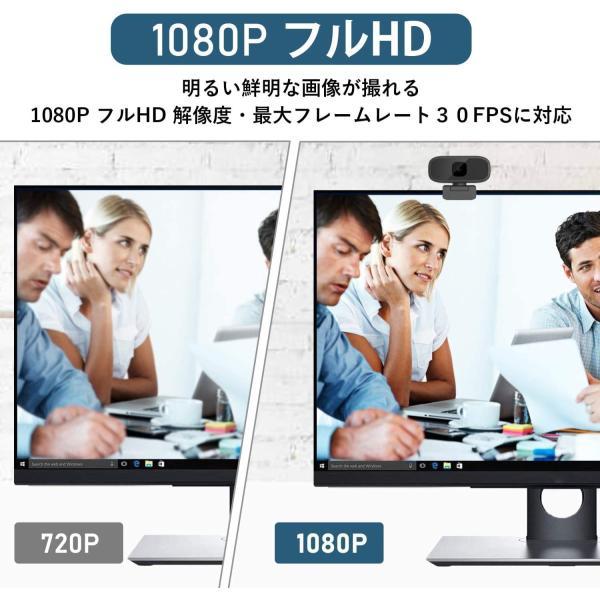 ウェブカメラ Webカメラ フルHD720P マイク内蔵 配信ウェブカメラ オートフォーカス 自動光補正 USB接続だけすぐ使用可 ユーチュ|goldriver|02