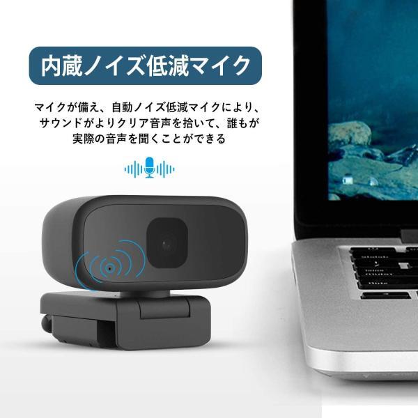 ウェブカメラ Webカメラ フルHD720P マイク内蔵 配信ウェブカメラ オートフォーカス 自動光補正 USB接続だけすぐ使用可 ユーチュ|goldriver|03