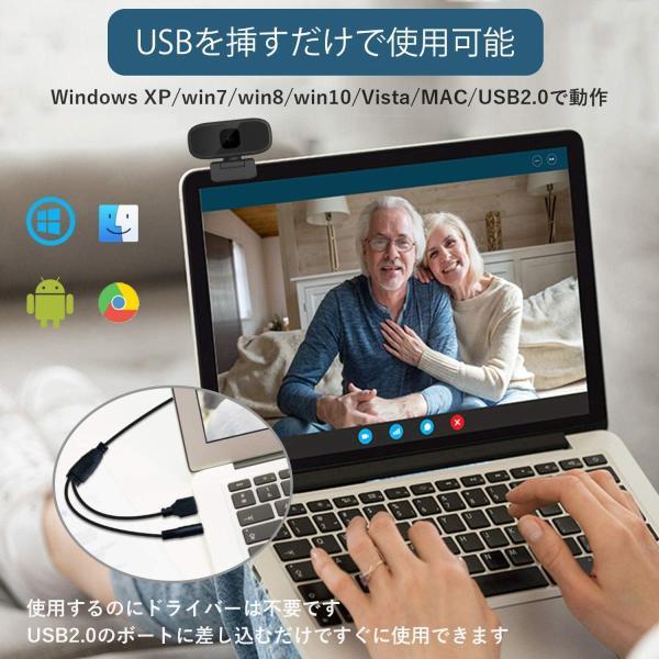 ウェブカメラ Webカメラ フルHD720P マイク内蔵 配信ウェブカメラ オートフォーカス 自動光補正 USB接続だけすぐ使用可 ユーチュ|goldriver|08