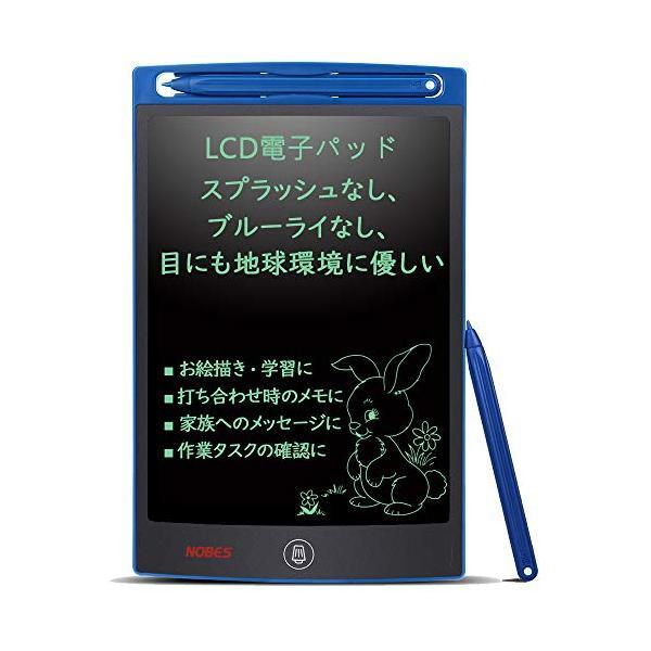 NOBES 電子パッド 電子メモ帳 改良品デジタルメモ 単語帳 筆談ボード 家計簿 書いて消せるボード LCD液晶パネル ペン付属 消去機能|goldriver