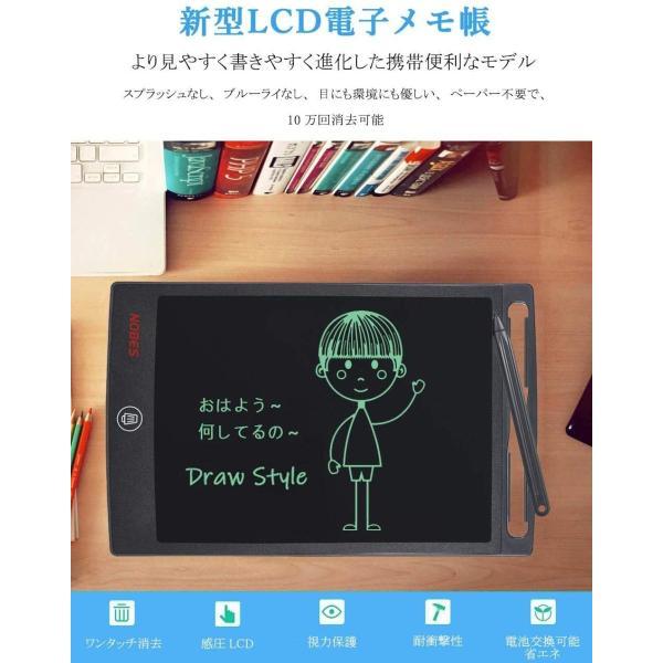 NOBES 電子パッド 電子メモ帳 改良品デジタルメモ 単語帳 筆談ボード 家計簿 書いて消せるボード LCD液晶パネル ペン付属 消去機能|goldriver|08