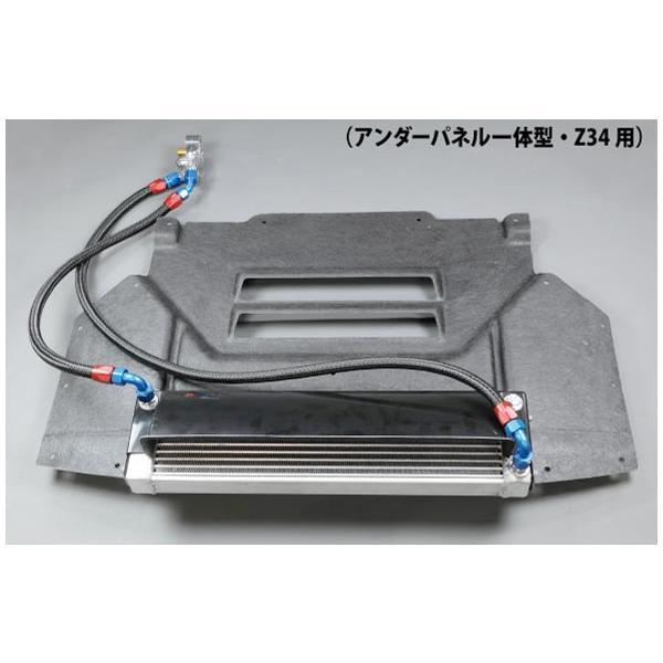 HPI EVOLVE サイドタンクオイルクーラーキット Z34 HPOCE-Z34UP アンダーパネル一体型 W5使用|goldrush-store|02