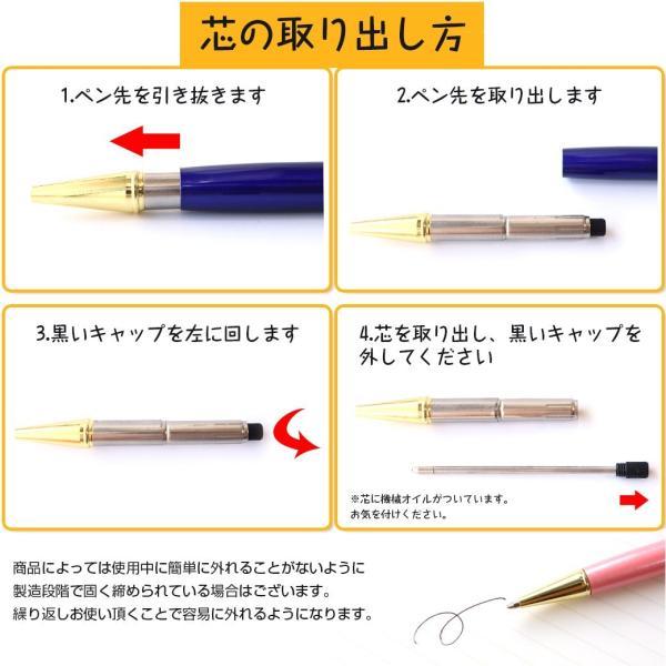 ハーバリウム ボールペン 太さ1.0mm 専用ケース付 花 フラワー|goldstone|21