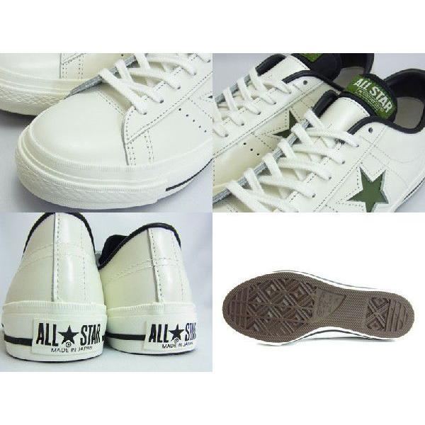スニーカー メンズ CONVERSE コンバース ONE STAR J ワンスターJ WHITE GREEN ホワイト グリーン MADE IN JAPAN 日本製|goldtakeoff7|03