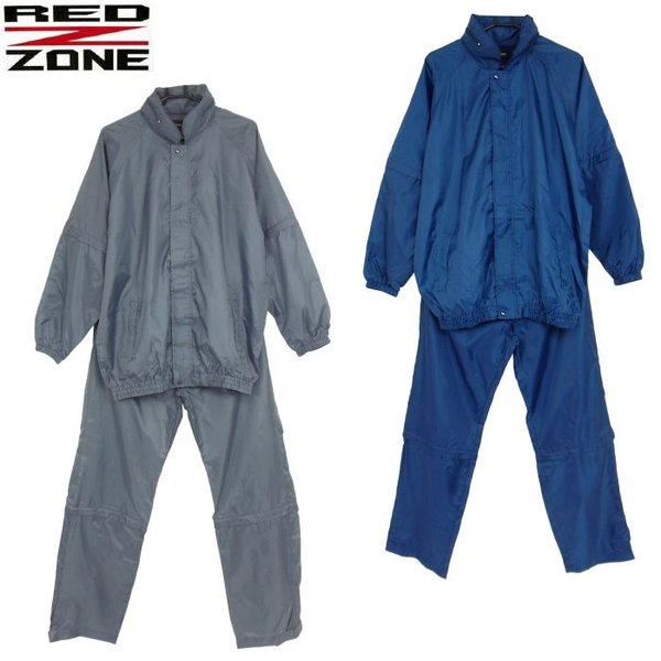 RED ZONE レッドゾーン レインウェア 上下セット  (袖+裾 脱着機能付き)
