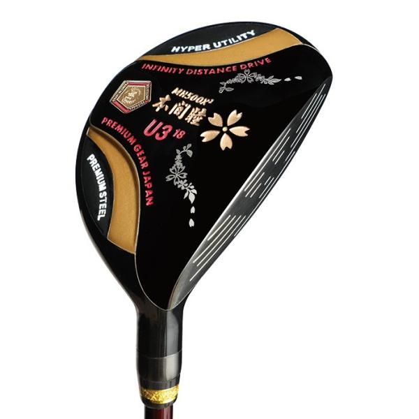 ムツミホンマ MH500X2 ユーティリティ カーボンシャフト golf-club 02