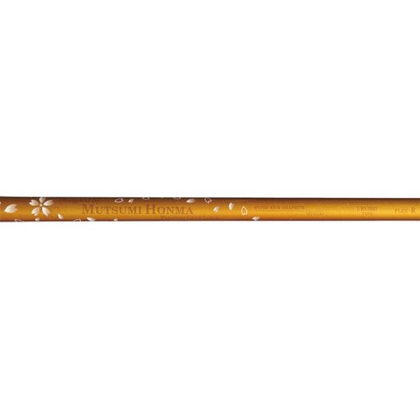 ムツミホンマ MH500X2 ユーティリティ カーボンシャフト golf-club 10