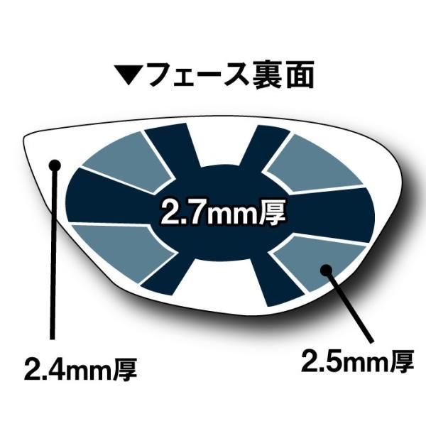 ムツミホンマ 高反発 鳳凰チタンドライバー 左用 MH488MAX ヘッドカバー付き|golf-club|07