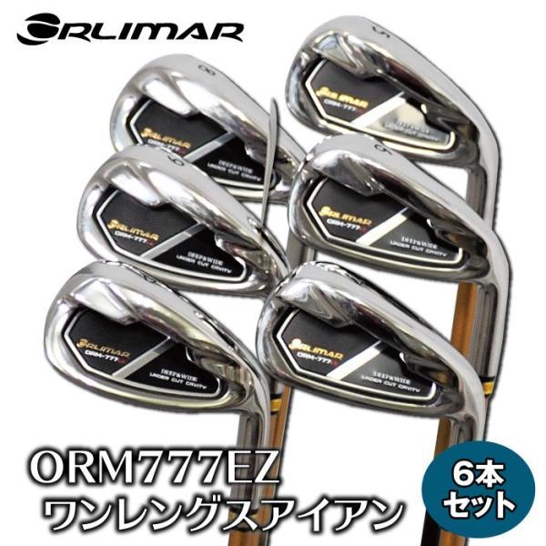 オリマー ORM777EZ ワンレングスアイアン6本セット|golf-club