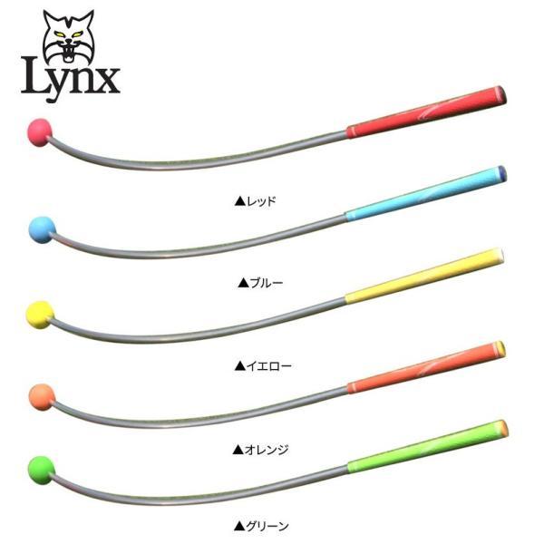リンクス スイング練習器 フレループ|golf-club