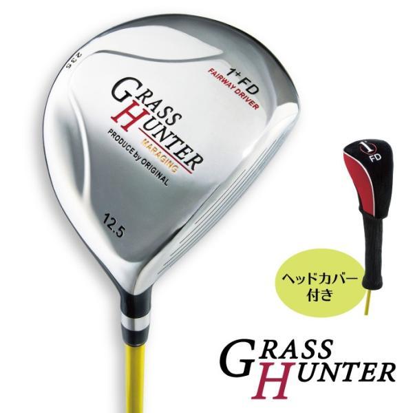 グラスハンター 1+FD フェアウェイドライバー golf-club