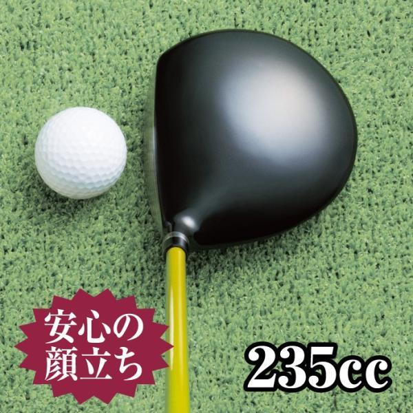 グラスハンター 1+FD フェアウェイドライバー golf-club 03