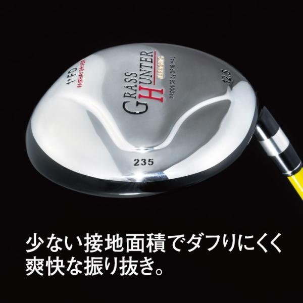 グラスハンター 1+FD フェアウェイドライバー golf-club 05