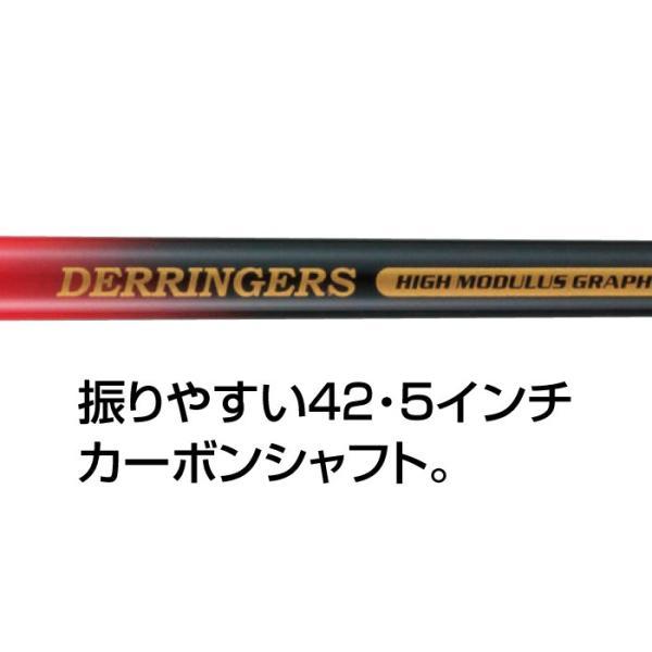 デリンジャー 高反発ゴールドブラッシー ヘッドカバー付き|golf-club|08