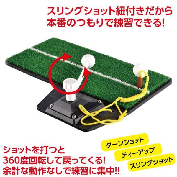 ゴルフスイングマット|golf-club|02