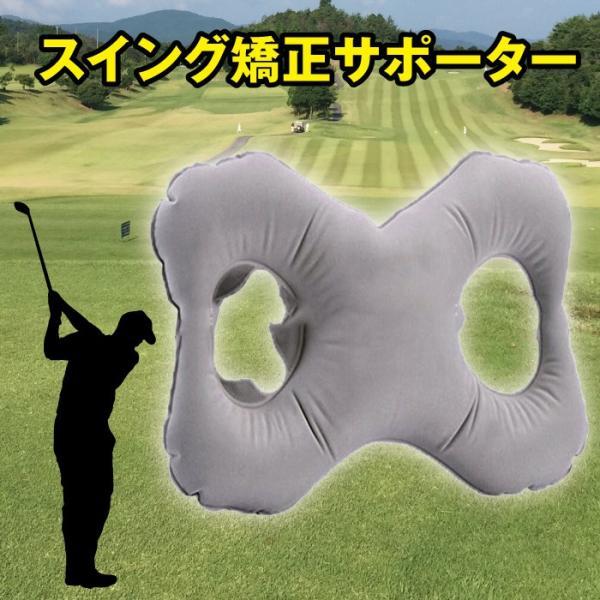 ゴルフスイング矯正サポーター|golf-club