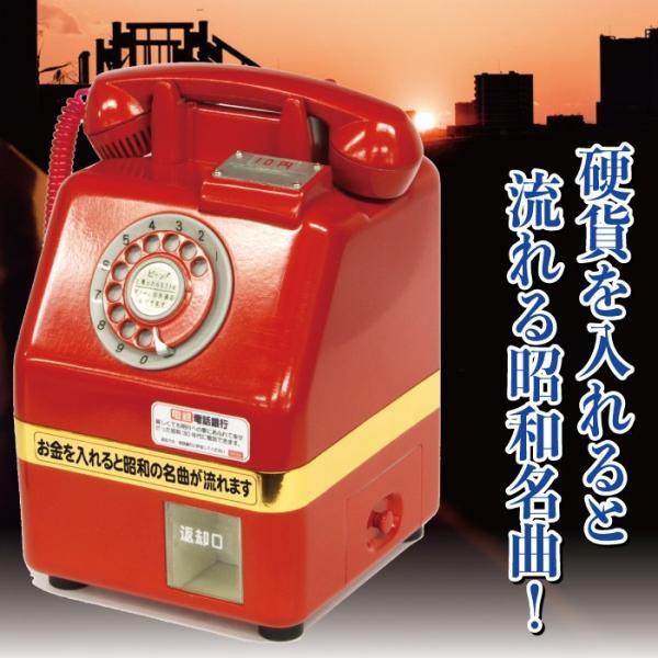 懐かしの昭和名曲貯金箱 電話銀行|golf-club|02