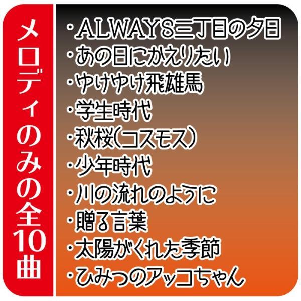 懐かしの昭和名曲貯金箱 電話銀行|golf-club|04