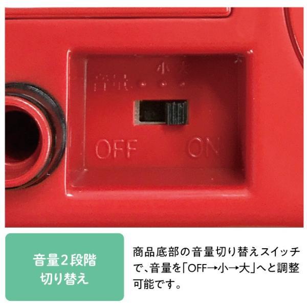 懐かしの昭和名曲貯金箱 電話銀行|golf-club|05