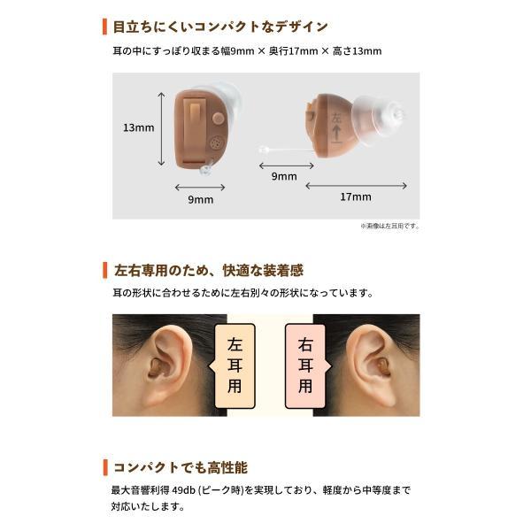 オンキヨー OHS-D21L 耳あな型補聴器 左耳用|golf-club|02