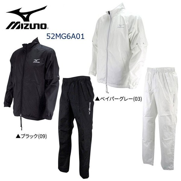 MIZUNO ミズノ ゴルフ  メンズ...