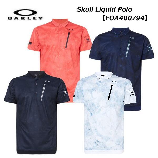 【再入荷しました!在庫限りです。】オークリー メンズ ゴルフ ウェア Skull Liquid Polo スカル 半袖 ポロシャツ 【FOA400794】【2020年春夏モデル】