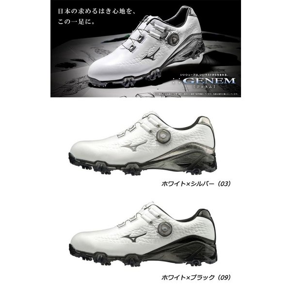 850f5ec40e73 ミズノ ゴルフシューズ ニュー ジェネム 009 ボア MIZUNO GENEM ...