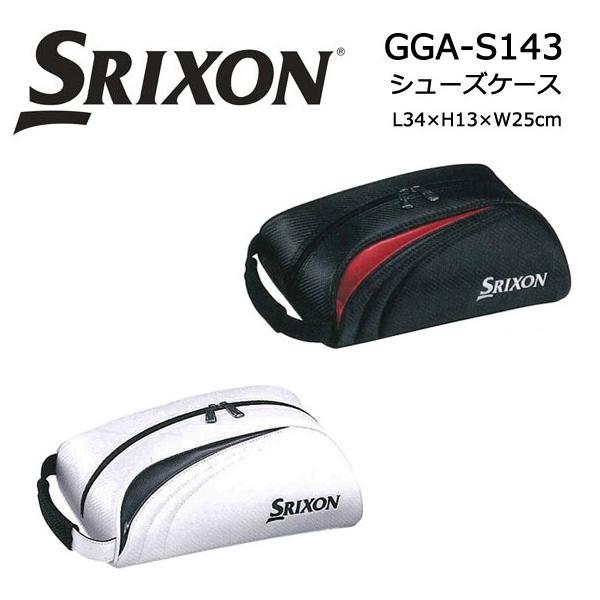 ダンロップ スリクソン SRIXON ゴルフ メンズ シューズケース シューズバッグ GGA-S143【2021年継続モデル】