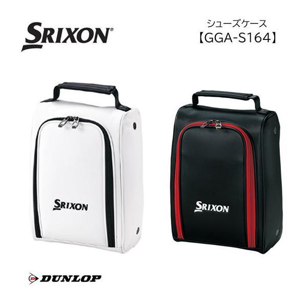 ダンロップ スリクソン SRIXON ゴルフ メンズ シューズケース シューズバッグ GGA-S164【2020年モデル】
