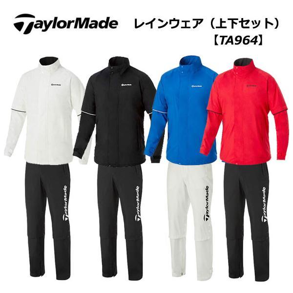 テーラーメイドゴルフメンズレインウェア上下セットTaylorMadeレインスーツ TA964 2020年秋冬モデル