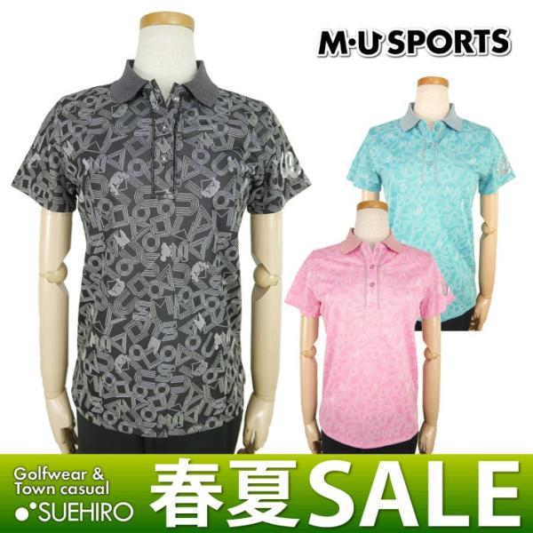 メール便?ゆうパケット MUスポーツ ゴルフウェア 半袖ポロシャツ (M/L/LL寸:レディース) 春夏 50%OFF/SALE|golf-suehiro|01