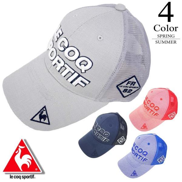 期間限定クーポン配布中 ルコック lecoq ゴルフ シャンブレーキャップ(FREE(57-59cm):メンズ) 2020春夏新作モデル|golf-suehiro