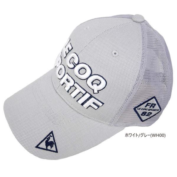 期間限定クーポン配布中 ルコック lecoq ゴルフ シャンブレーキャップ(FREE(57-59cm):メンズ) 2020春夏新作モデル|golf-suehiro|02