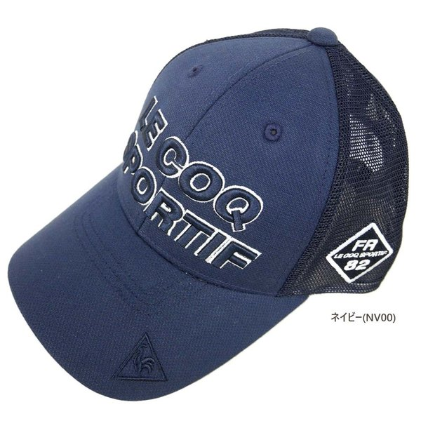 期間限定クーポン配布中 ルコック lecoq ゴルフ シャンブレーキャップ(FREE(57-59cm):メンズ) 2020春夏新作モデル|golf-suehiro|07