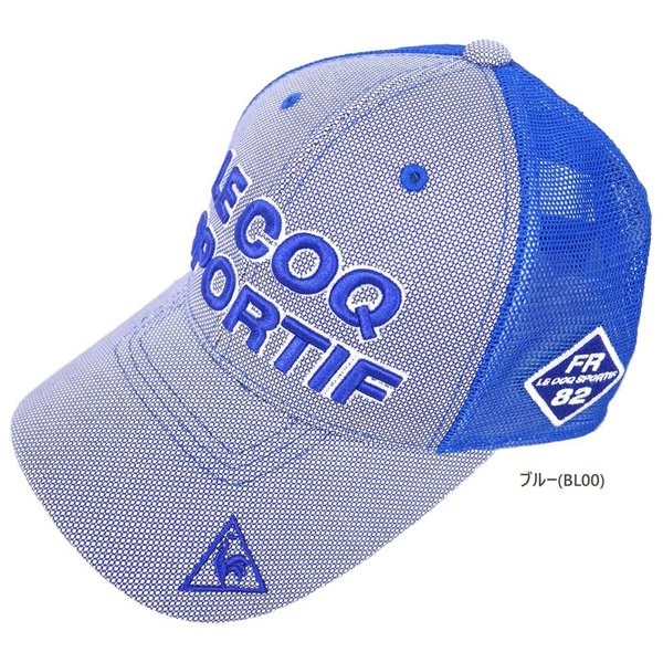 期間限定クーポン配布中 ルコック lecoq ゴルフ シャンブレーキャップ(FREE(57-59cm):メンズ) 2020春夏新作モデル|golf-suehiro|08