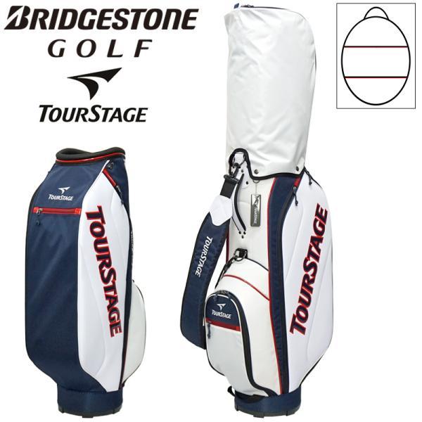 ブリヂストン ツアーステージ 9型 キャディバッグ CB20CO TOURSTAGE トリコロール Bridgestone メンズ ゴルフバッグ カートバッグ 男性用