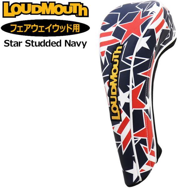 日本規格ラウドマウス2021ヘッドカバーフェアウェイウッド用スタースタッズネイビーLM-HC0010/FW761994(078)