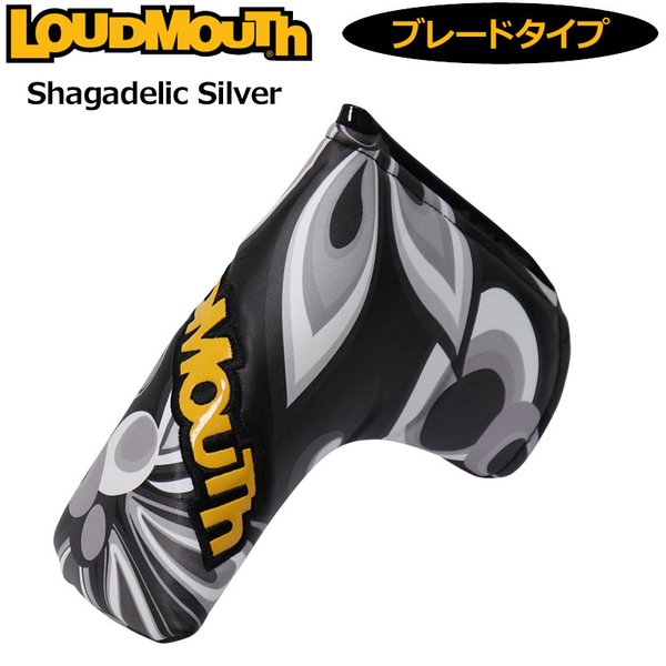 日本規格ラウドマウス2021パターカバーピン/ブレードタイプシャガデリックシルバーLM-HC0010/PN761989(202)